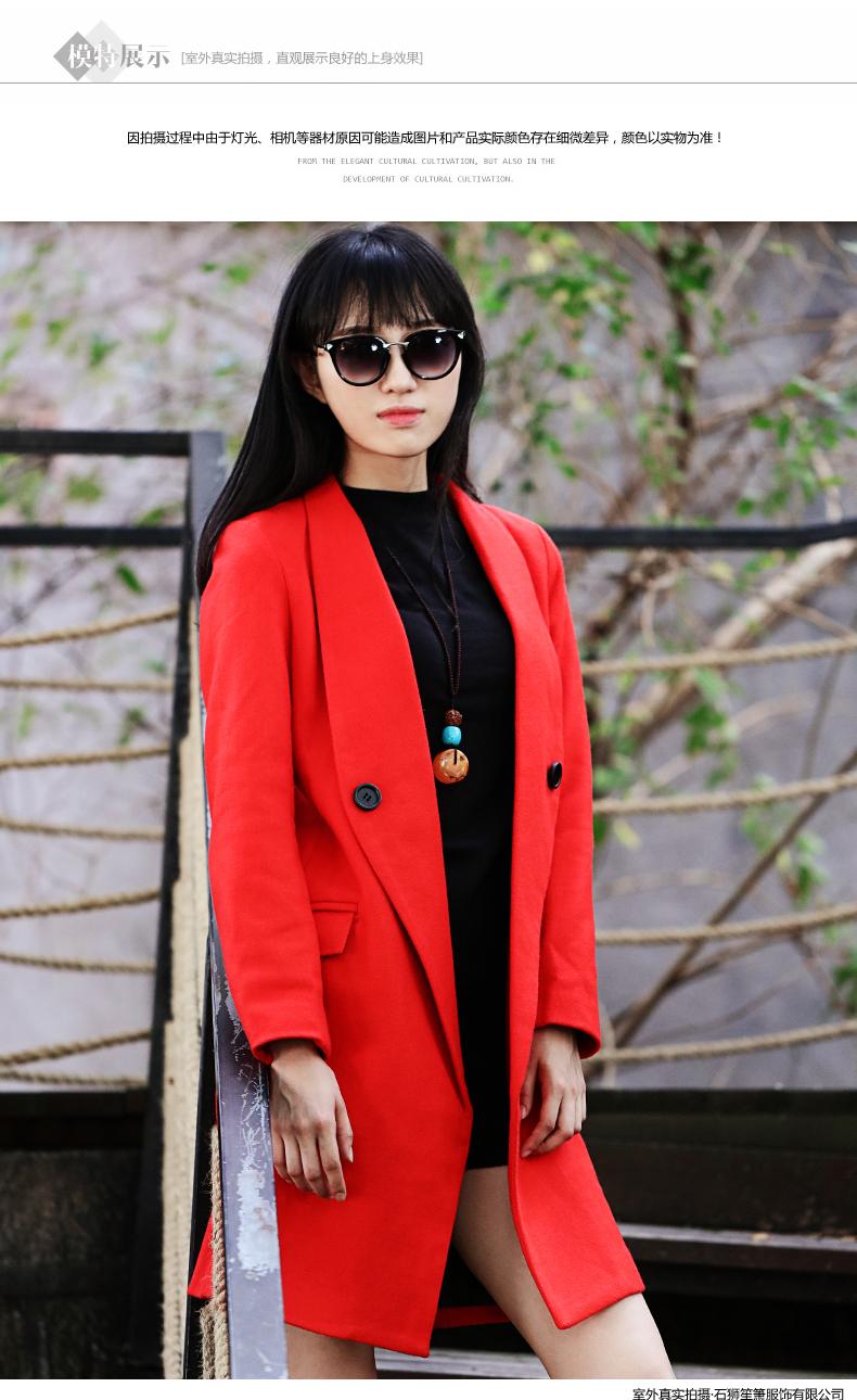 2015欧美高端女装秋冬红色双面羊绒大衣加厚中长款毛