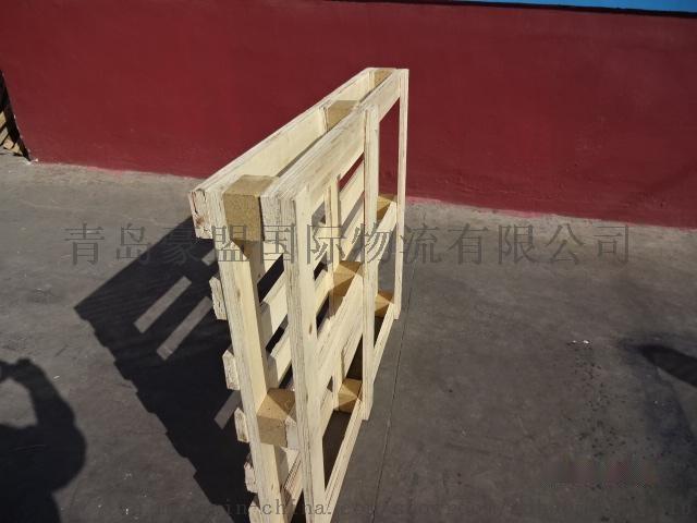 熏蒸木托出口熏蒸证明定做尺寸黄岛青岛港附近厂家加工