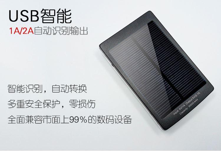 电芯:18650(五节)容量:6000mAh7500mah10000mah 面板功率:5V/0.6W(多晶三线) 输入:5V/1A;5V/2A输出:5V/1A%1A(硬件版) ;5V/1A&2A(软件版)产品尺寸:120*75*25mm 特点: 1、采用双USB端口输出,即插即用2、使用A品安全放心的聚合物锂电池3、具有容量充足、循环充电次数高等特点4、产品内部智能控制电路的多重保护(充电控制、充电保护、放电保护、过载保护、短路保护) 解决了您使用产品的后顾之忧5、外壳为手感好与耐磨等特点的金
