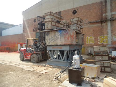 生产九恒sjg固定式液压升降平台升降机图片