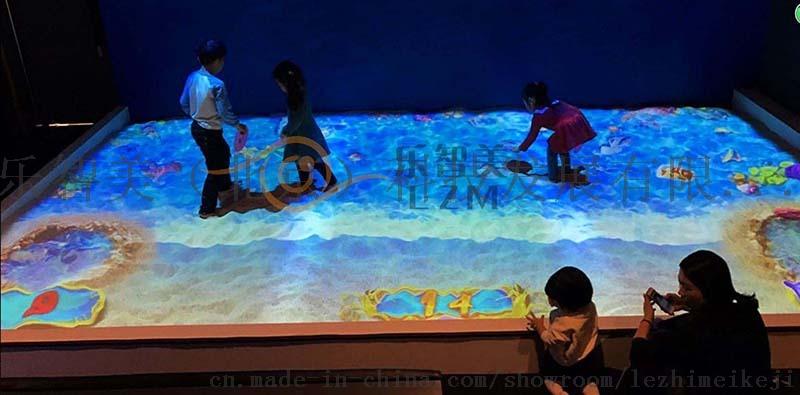 儿童互动投影捞鱼游戏