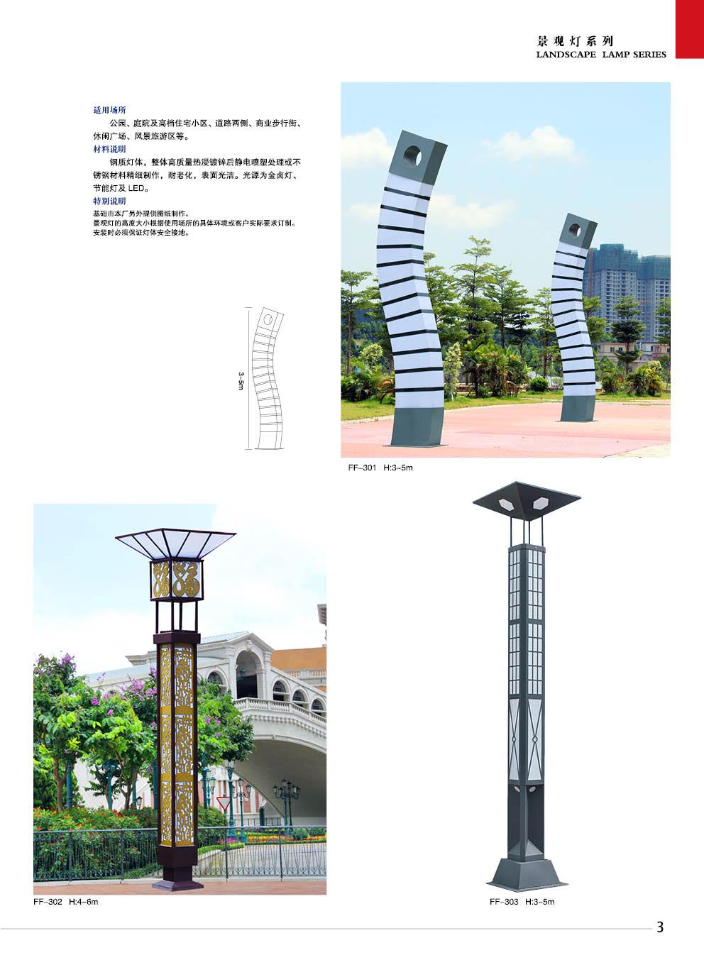 中式梅花方形景观灯 草坪花园别墅古镇户外商业街灯图片