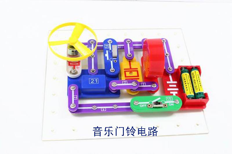 厂价直供学校学校教学设备 电学物理王老师电