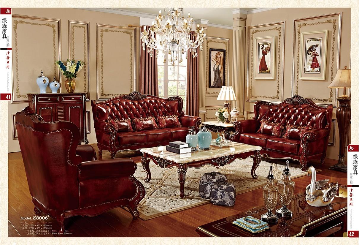 新款高档霸气欧式真皮沙发 酒店沙发图片