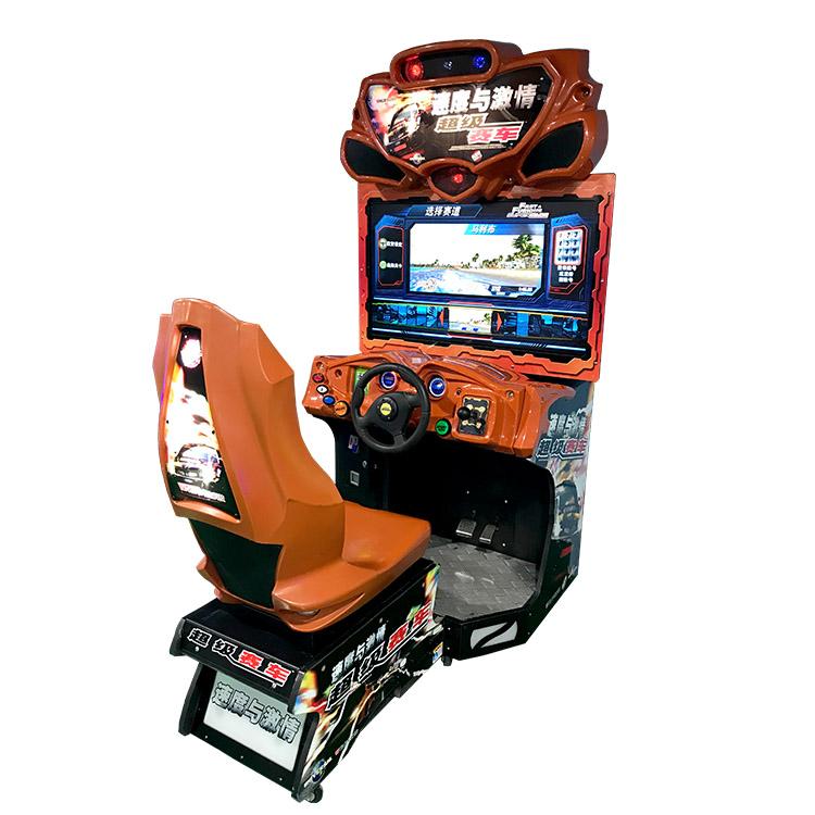 电玩设备速度与**大型模拟投币游戏机