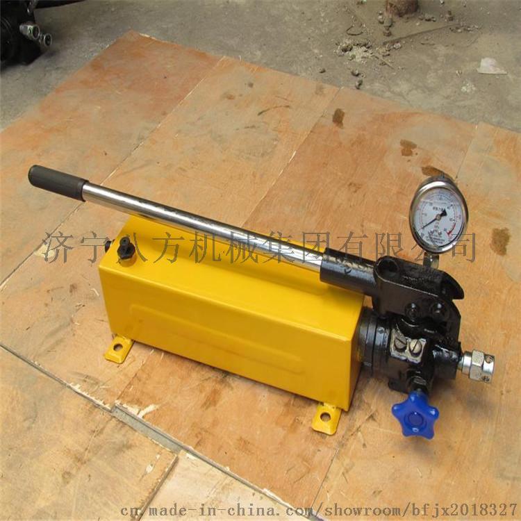 手动单向液压泵图片