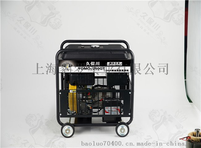 250A发电电焊机