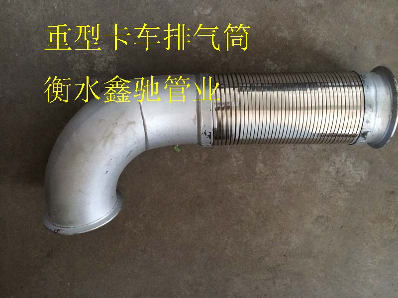 家批发直销定做汽车波纹汽车 排气筒消声 器高清图片
