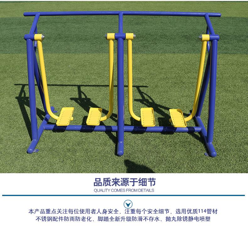 室外健身器材_广西室外健身器材厂家产品配套齐全找南宁飞跃体育