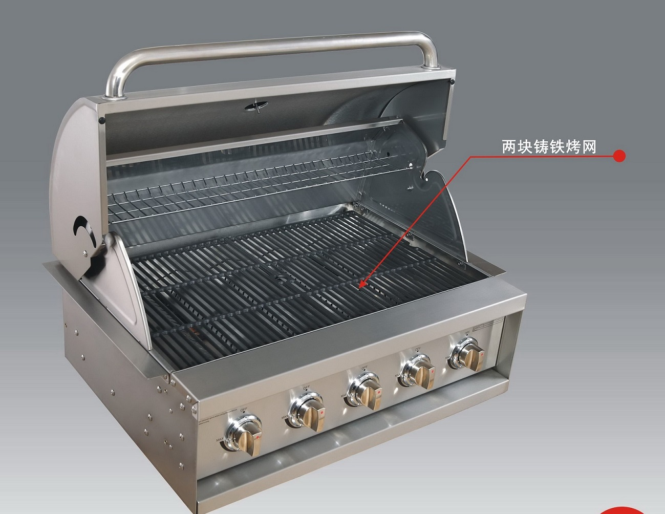 Miecns 美诺仕A315S BM 304不锈钢嵌入式别墅烧烤炉 内嵌式燃气烧烤炉 现货