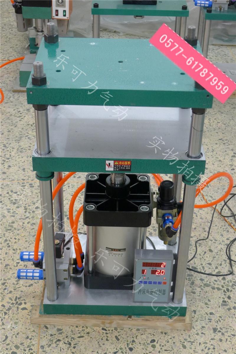 制冲床,自动气压机图片