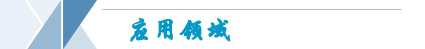 碳化硅专用粉碎机 超音速气流磨机 【众金】61231495