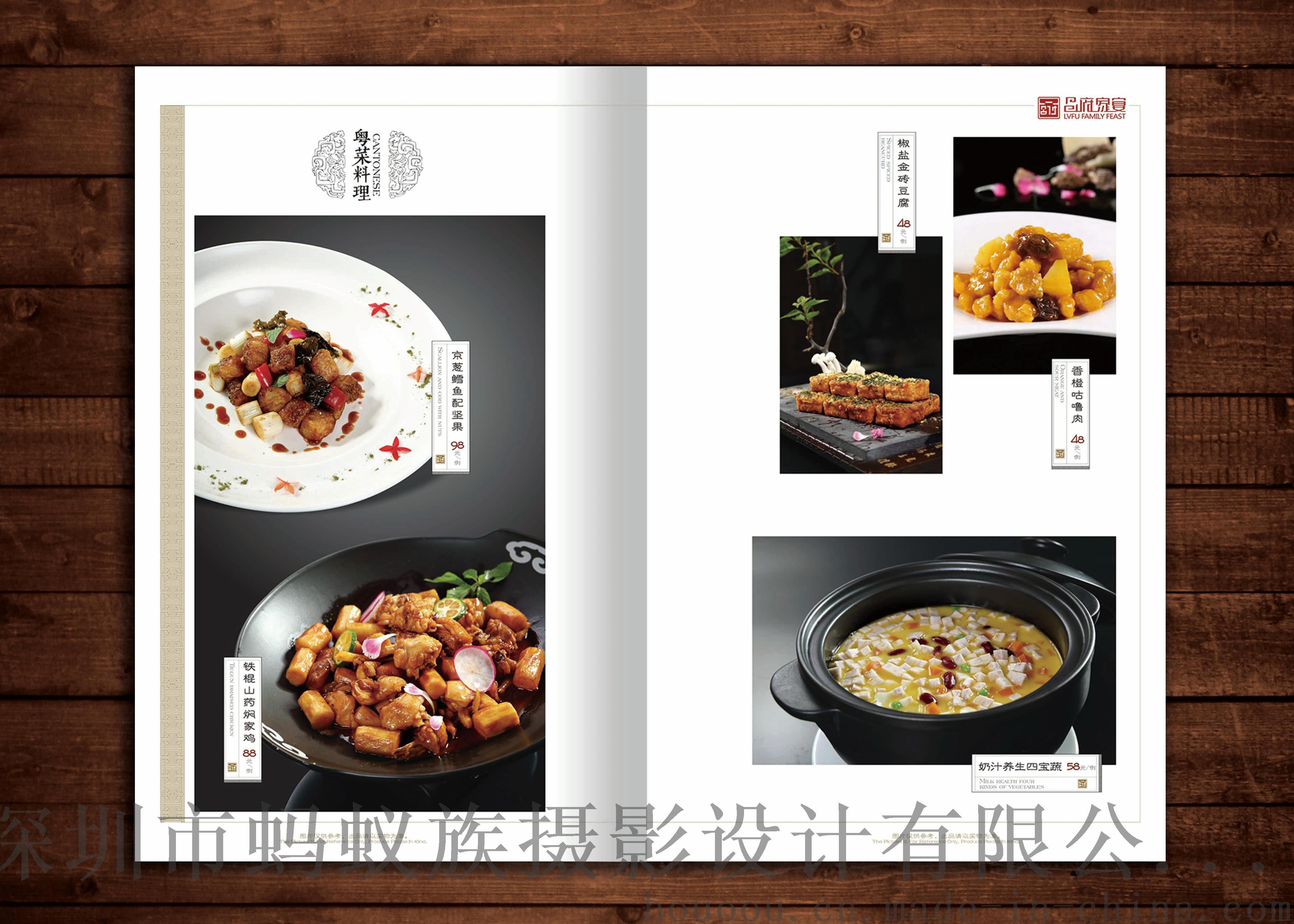 菜单设计外卖拍摄腊肉摄影美食拍摄菜谱拍摄狗菜品图片