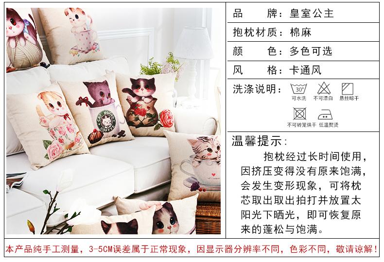 卡通棉麻抱枕套可爱猫咪抱枕靠垫靠背汽车抱枕含芯午睡枕靠定做