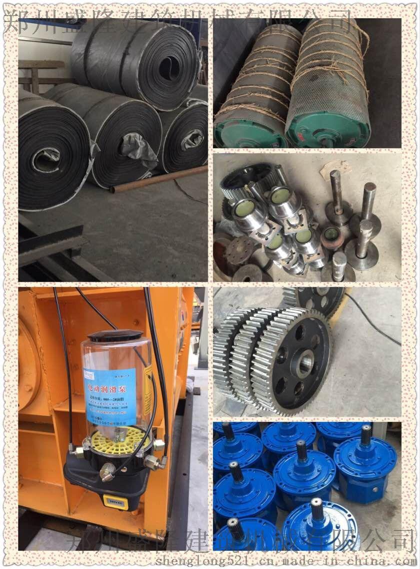 搅拌机油泵,电动润滑油泵,皮带机,料斗提升机卷扬机,料门液压泵站图片