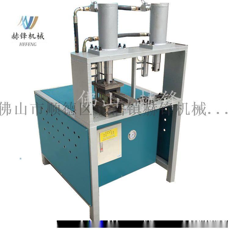 2K63液压冲孔机赫锋不锈钢冲孔机厂家供应774371715