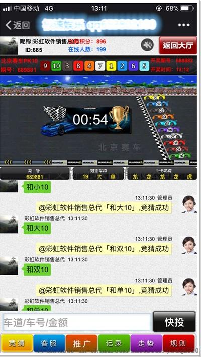 娱乐软件pk10微信版电脑版北京赛车pk10**机