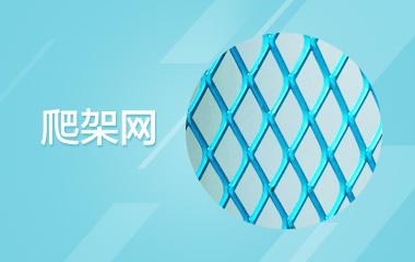 安平县弘业金属网制品有限公司