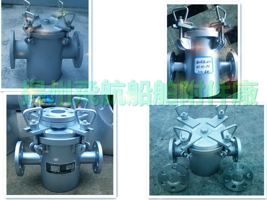 飞航B型直角海水滤器,直角海水过滤器CB\/T49
