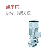 江苏凯达泵业有限公司