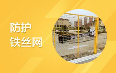 安平县迅方丝网制品有限公司