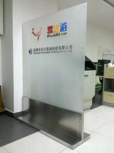 辦公室 224_300圖片