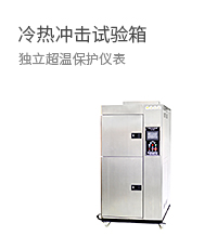 东莞市科宝试验设备有限公司