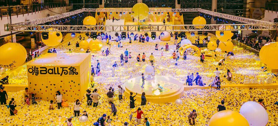 百万海洋球嘉年华ball