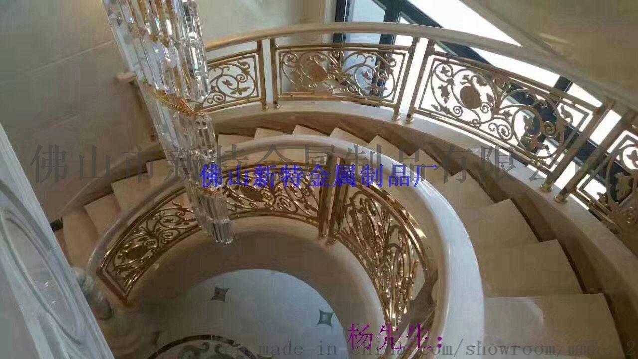 别墅欧式楼梯护栏供应商供应楼梯雕花护栏扶手 高贵典雅的品位而被图片