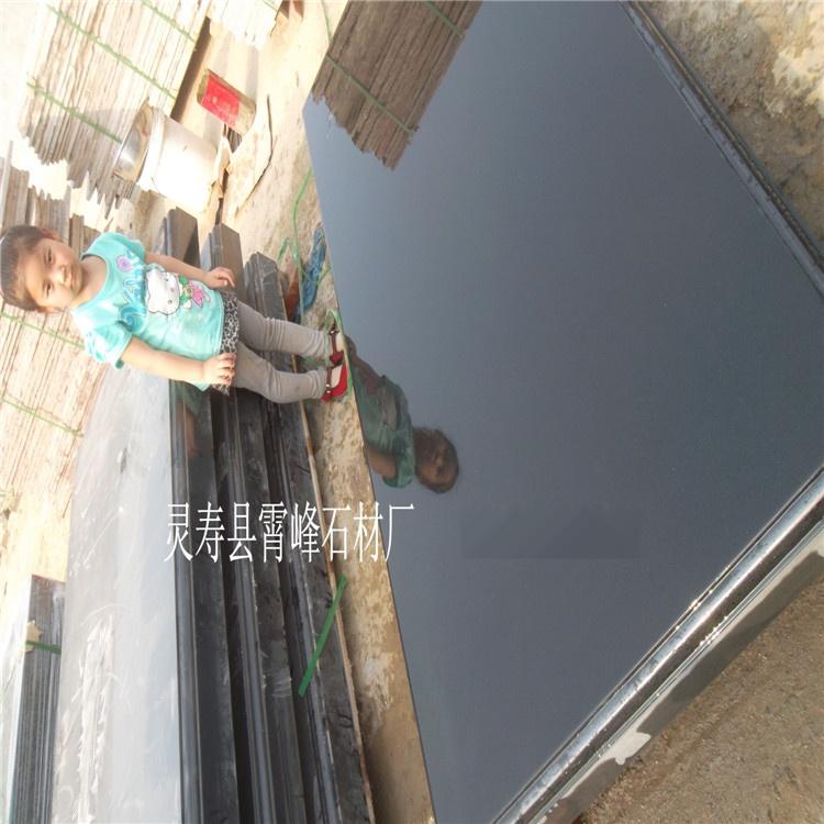 河北黑又称中国黑,主要出产于我国的河北省.根据石材的石质和花色