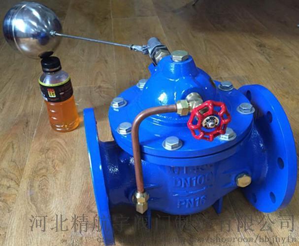 100x遥控浮球阀的性能特点: 1)结构新颖合理,合理运用液压原理控制论图片