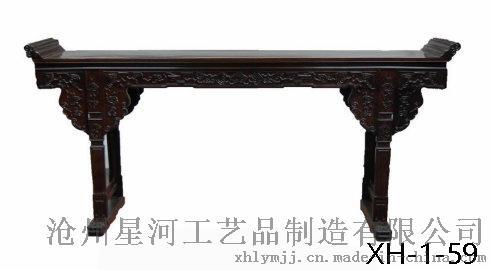 交河老条案榆木实木家具定做哪家好家具设计v条案图片