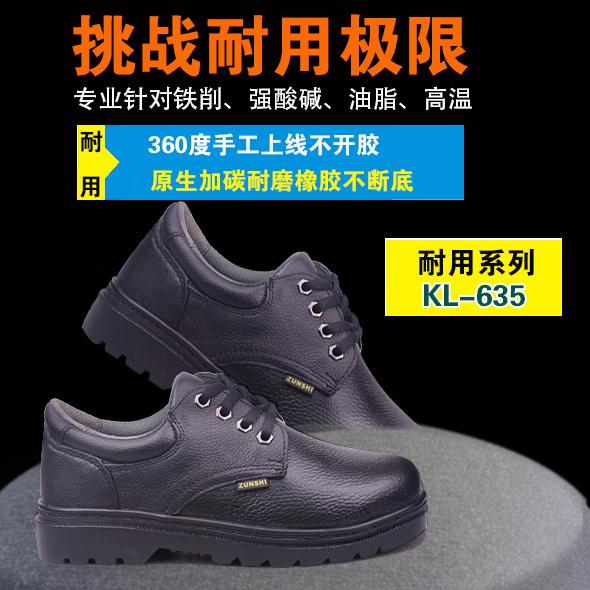 尊狮工作鞋_广州尊狮白色安全鞋 夏季劳保鞋,白色劳保鞋