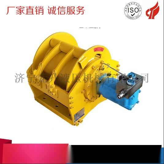 产品目录 制造加工机械 起重设备 绞车 > 山东元升液压绞车生产厂家 4图片
