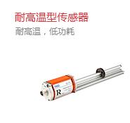 杭州浙达精益机电技术股份有限公司