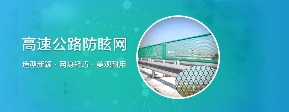 安平县航丰丝网制品有限公司