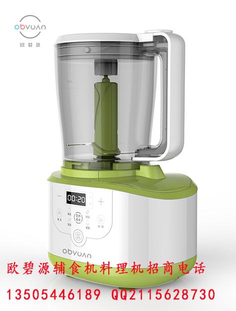 宝宝辅食机料理机蒸煮一体辅食机OEM代加工