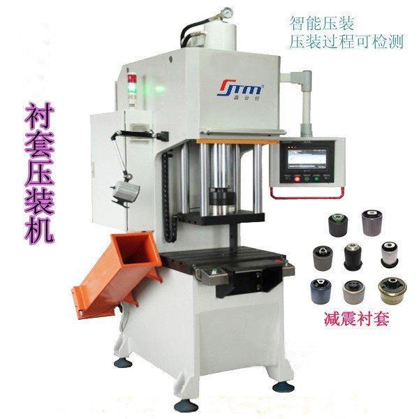 数控液压机|数控液压压装机图片