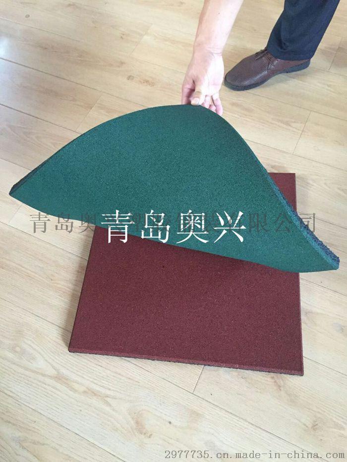青岛橡胶地砖生产厂家