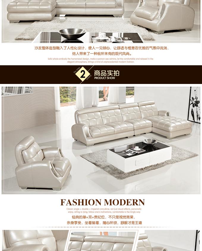 欧圣斯北欧田园皮艺家具现代小沙发转角客厅真汉斯瑞典户型·图片