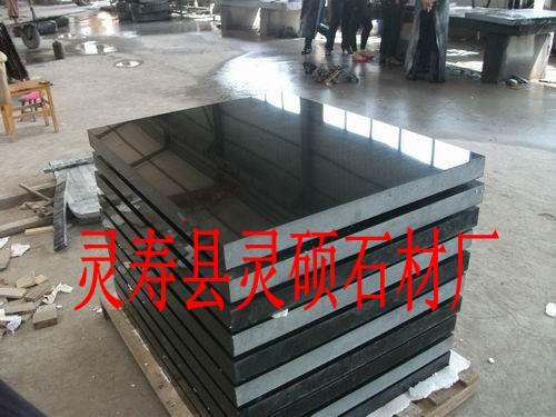 河北灵寿县灵硕石材厂中国黑石材