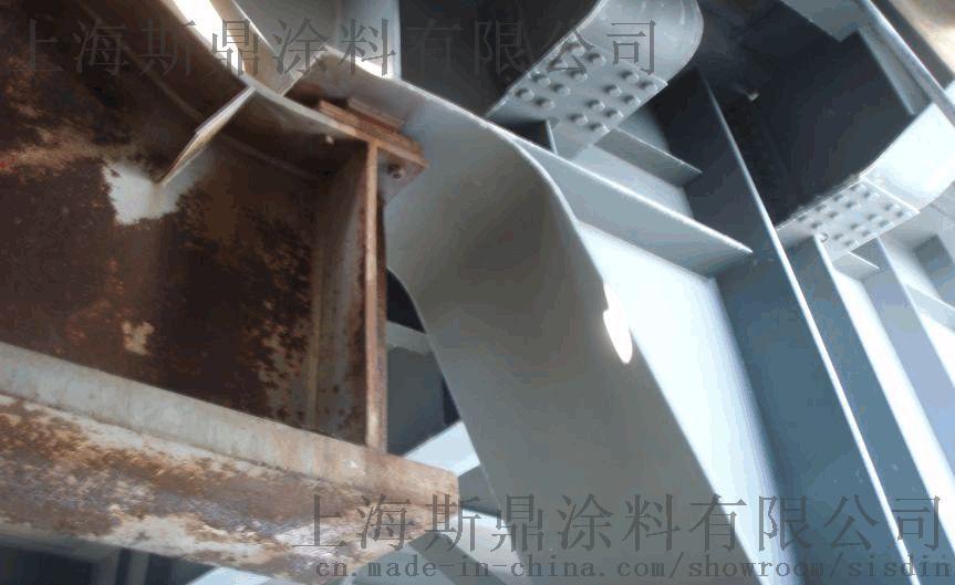 sis001第一会所_sisdin水性钢结构耐防腐漆