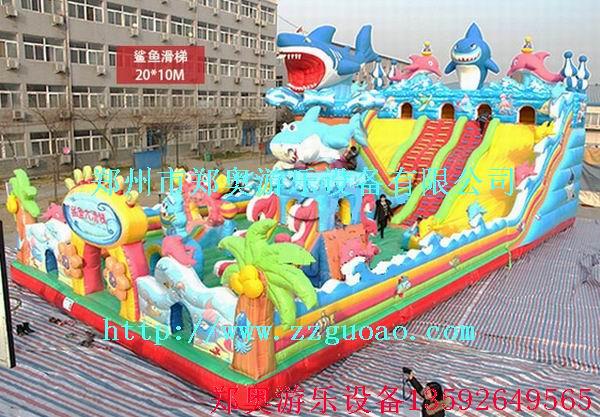 郑奥游乐设备专业生产充气城堡海底世界