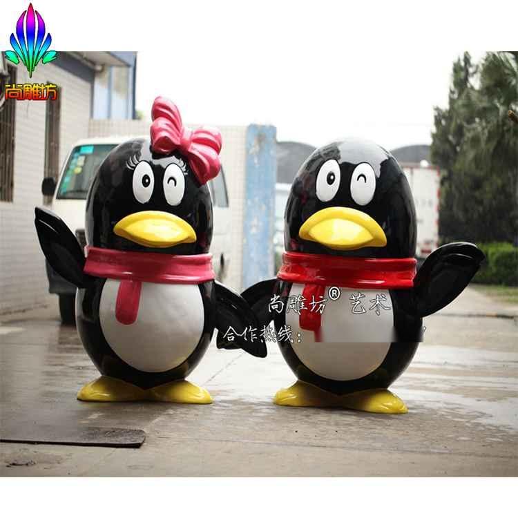 美陈迎宾腾讯qq企鹅玻璃钢雕塑