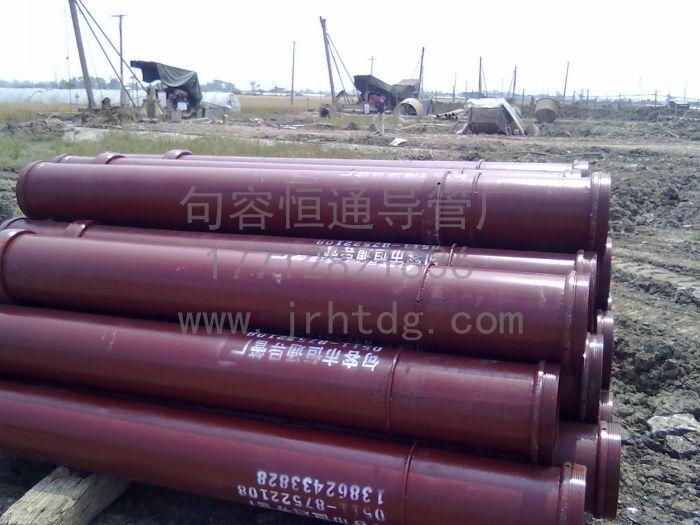 性能特点   材质:接头为铸钢件材质为35#   钢,管壁品名为:无缝管
