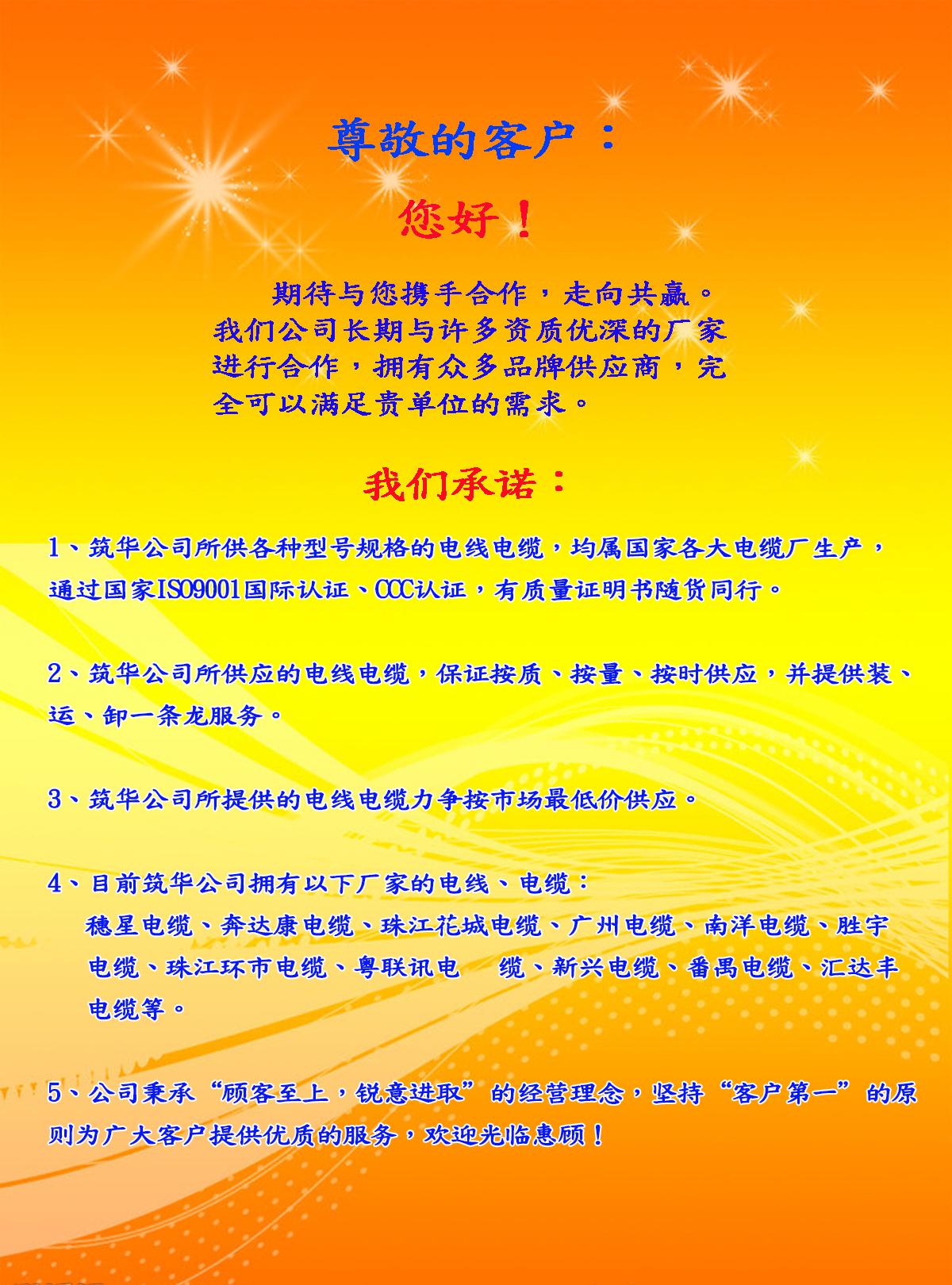 粤联讯女士-中低压BVVBVRRVVYJVYJV22电缆短裤裁剪图纸和步骤图片