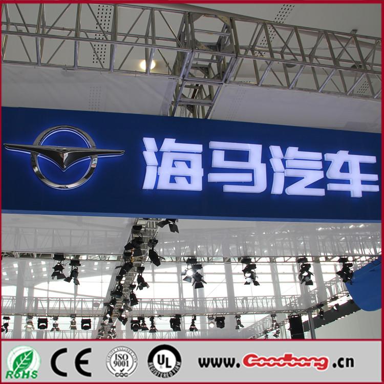 上海博邦标识主营:汽车车标,户外立牌,大型广告牌,灯箱,发光字,电镀