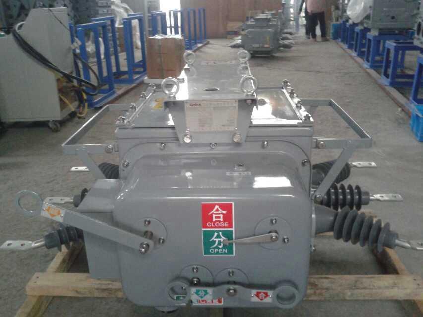 西安zw20-12分界断路器 厂家超长质保