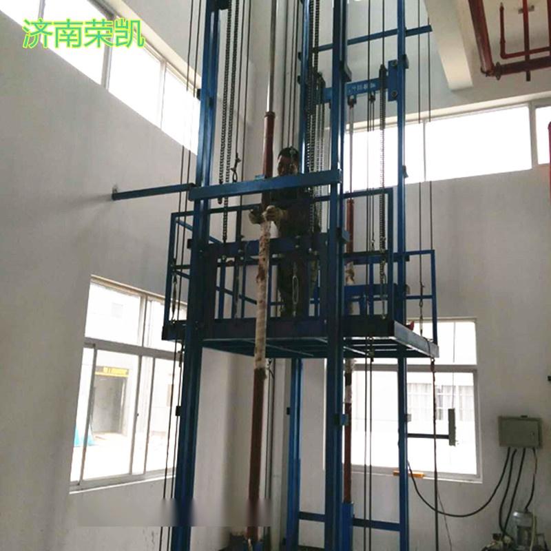 货物运输升降梯厂房简易货梯电动液压升降平台升降机图片
