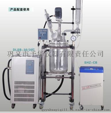 低温冷却液循环泵 原装进口压缩机配置 性能可靠36141992